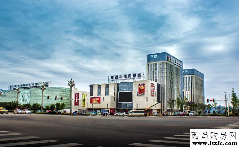 攀西人才网首页_攀西国际商贸城_售楼电话_价格_户型_评价_图片-西昌房产网
